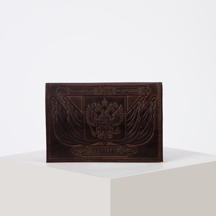 Обложка для паспорта, Герб+ корона, цвет тёмно-коричневый