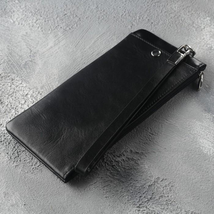 Клатч мужской, отдел для монет на молнии, вкладыш для карт, с ручкой, цвет чёрный