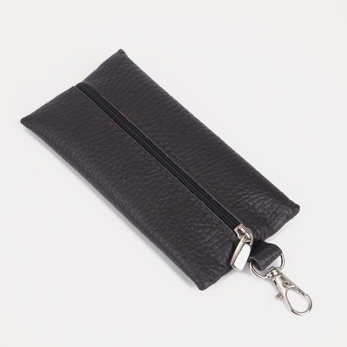 Ключница, длина 13 см, отдел на молнии, кольцо, цвет коричневый - фото 3188352