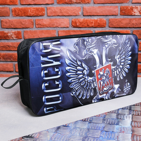 "Bag set motorist ""Russia"", 48 × 25 cm"