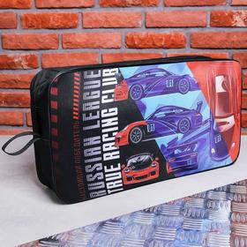 Сумка для набора автомобилиста «Настоящий победитель», 48 × 25 см