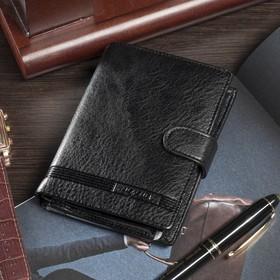 Портмоне мужское 3в1 (авто, паспорт), 2 отдела, для монет, для карт, цвет чёрный Ош