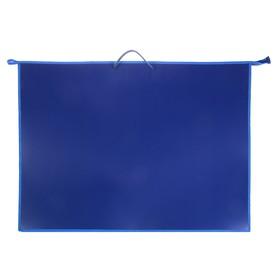 Папка А1, с ручками, пластиковая, молния сверху, 900 х 655 х 50 мм, «Оникс», ПР 4, цвет тёмно-синий