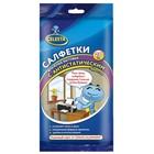 Салфетки влажные Celesta, универсальные, с антистатическим эффектом, 20 шт.