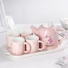 """Набор чайный """"Единорог"""", 5 предметов: чайник 800 мл, 4 кружки 200 мл, подставка 32х18 см - фото 451267"""