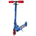 Самокат складной GRAFFITI, колёса PVC d=100 мм, цвет голубой