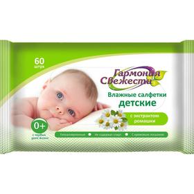 Салфетки влажные BioCos, с экстрактом ромашки, детские, 60 шт.