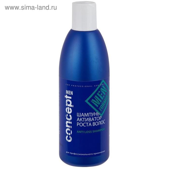 Шампунь-активатор роста волос Concept Anti Loss Shampoo, 300 мл