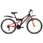 """Велосипед 26"""" Altair MTB FS 26 1.0, 2019, цвет черный/оранжевый, размер 16"""""""