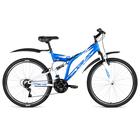 """Велосипед 26"""" Altair MTB FS 26 1.0, 2019, цвет синий/белый, размер 16"""""""