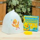 Набор детский шапка принт и фигурное мыло