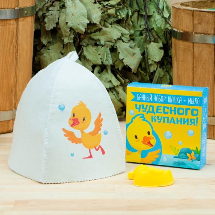"""Набор детский шапка принт и фигурное мыло """"Чудесного купания"""""""