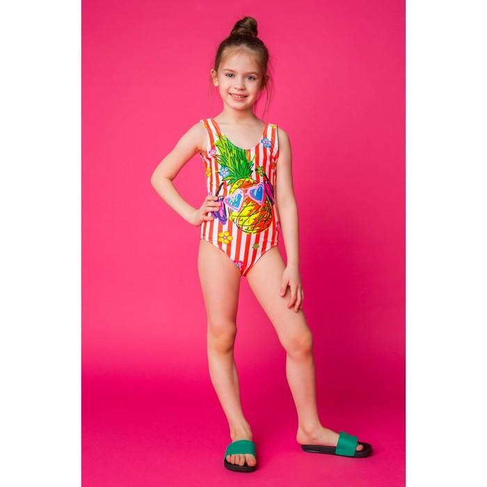 """Купальник слитный для девочки MINAKU """"Ananas"""", размер 110-116, цвет оранжевый/белый"""