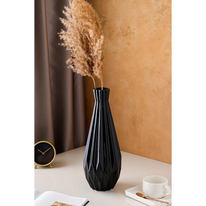 """Ваза напольная """"Модерн"""", глянец, коричневая, 40 см, керамика"""