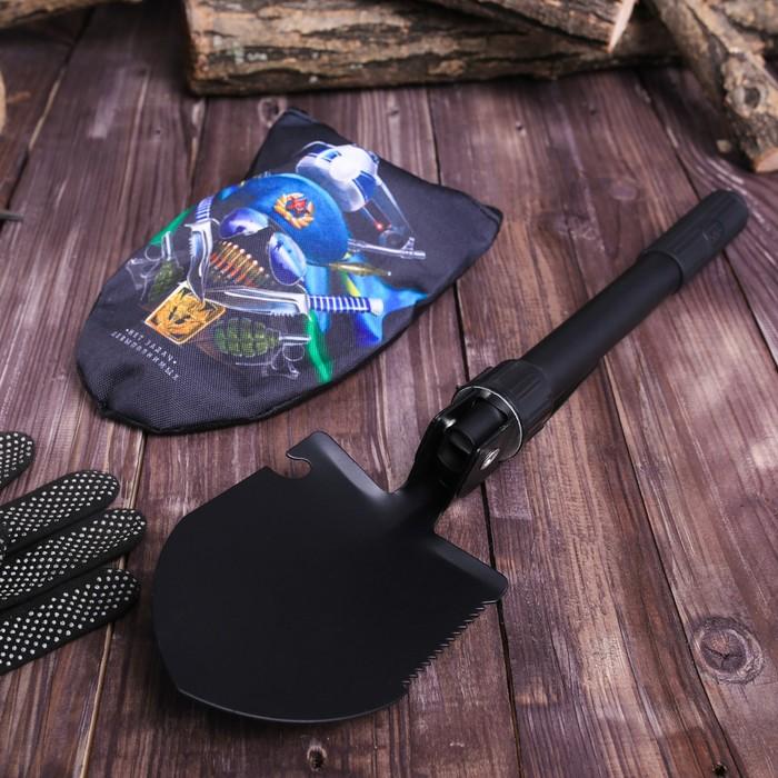 Лопата комбинированная «Нет задач невыполнимых»: пилка, открывалка, мотыжка, прорезиненная рукоять