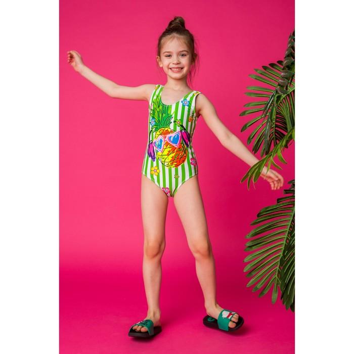 """Купальник слитный для девочки MINAKU """"Ananas"""", размер 122-128, цвет зелено-белый"""
