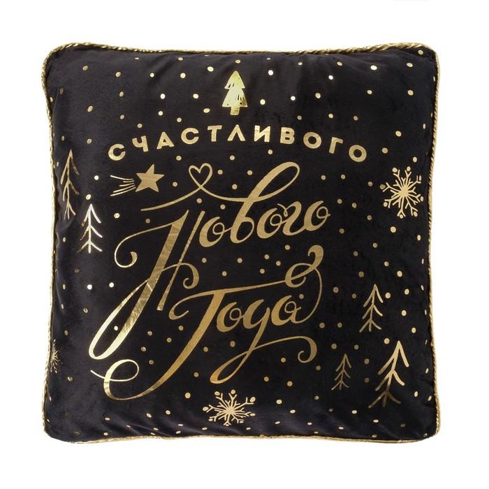 "Чехол на подушку ""Этель"" Счастливого Нового года 40х40 см, 100% п/э, велюр"