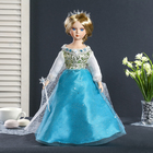 "Collectible ceramic doll ""Agnes in a blue dress with sequins"" 40 cm"