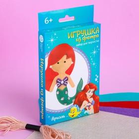 "Куколка, игрушка из фетра ""Моя куколка"" Принцессы: Ариэль"