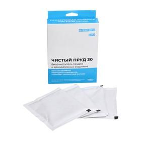 Биопрепарат для прудов и декоративных водоёмов «Химола», пакет, 100 г