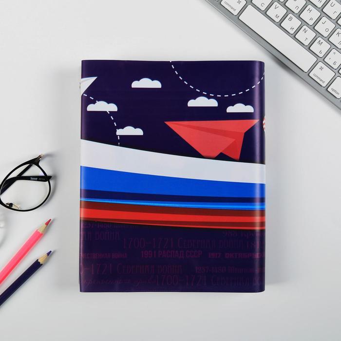 Обложка для учебника «История» (матрёшка), 43.5×23.2 см