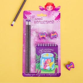 "Канцелярский набор ""Самой волшебной"": карандаши 2 шт, ластики 2 шт, блокнот"