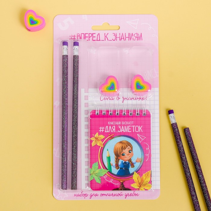 "Канцелярский набор ""Вперёд к знаниям"": карандаши 2 шт, ластики 2 шт, блокнот - фото 798189445"