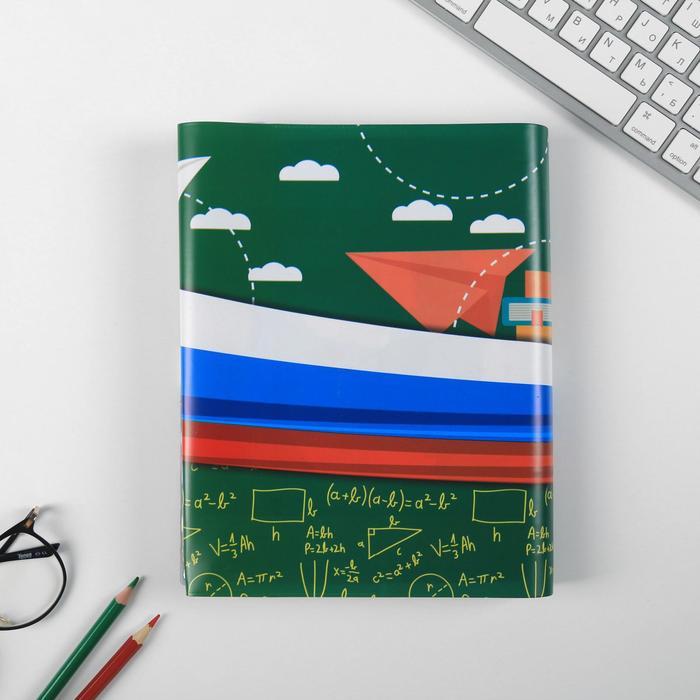 "Обложка для учебника ""Геометрия"" (матрешка), 43,5 х 23,2 см"