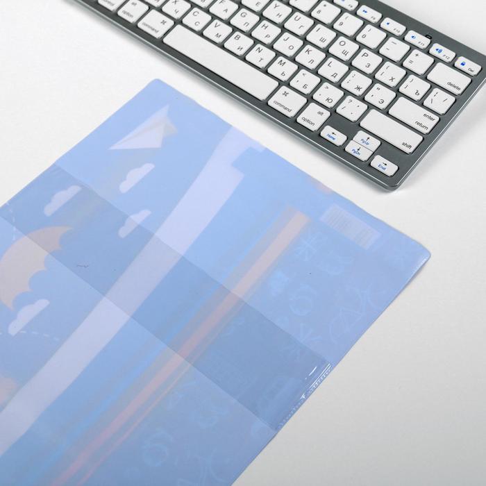 Обложка для учебника «Английский язык» (матрёшка), 43.5×23.2 см - фото 176118854
