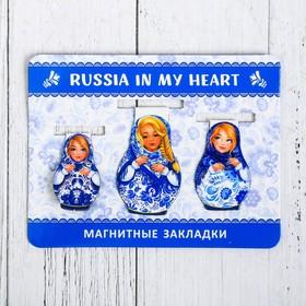 Набор закладок «Русская краса»