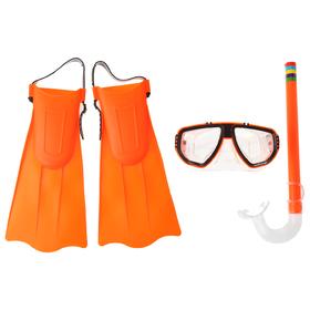 Набор для плавания, 3 предмета: маска, трубка, ласты безразмерные, в пакете, цвета МИКС Ош