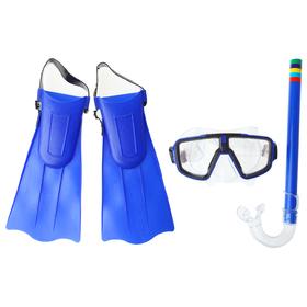 Набор для плавания детский, 3 предмета: маска, трубка, ласты безразмерные, в пакете, МИКС Ош