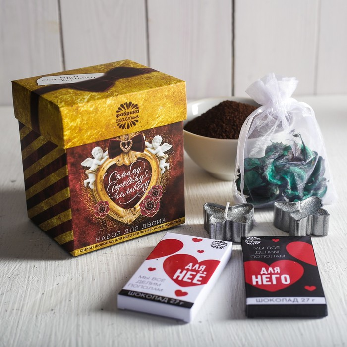 Набор для двоих «Для романтического вечера»: кофе 50 г, свеча 2 шт, шоколад 2 шт, сухоцветы