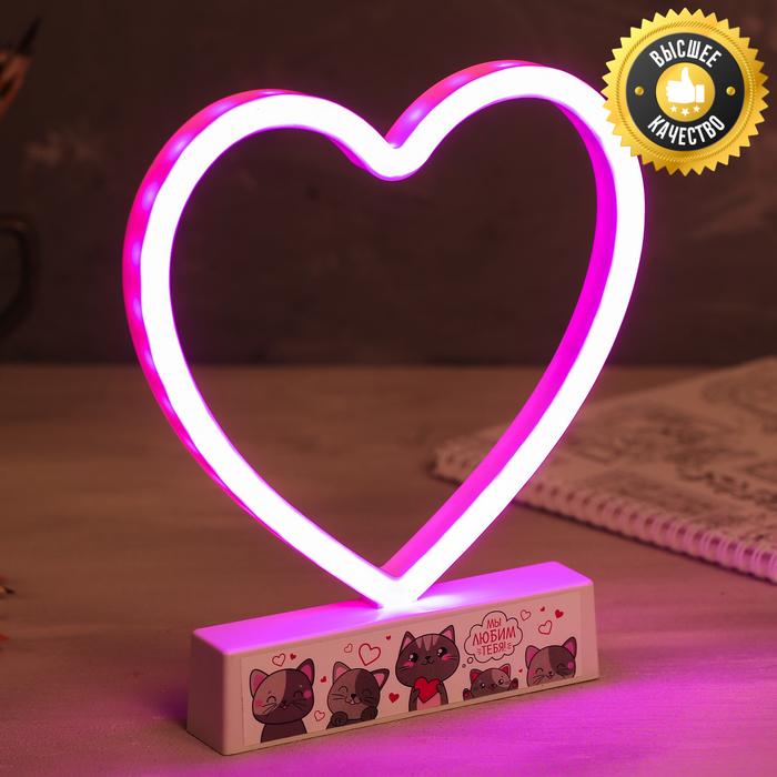 Светильник неоновый «Мы любим тебя», 19 × 21.5 см