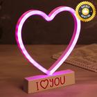 Светильник неоновый «I love you», 19 × 21.5 см