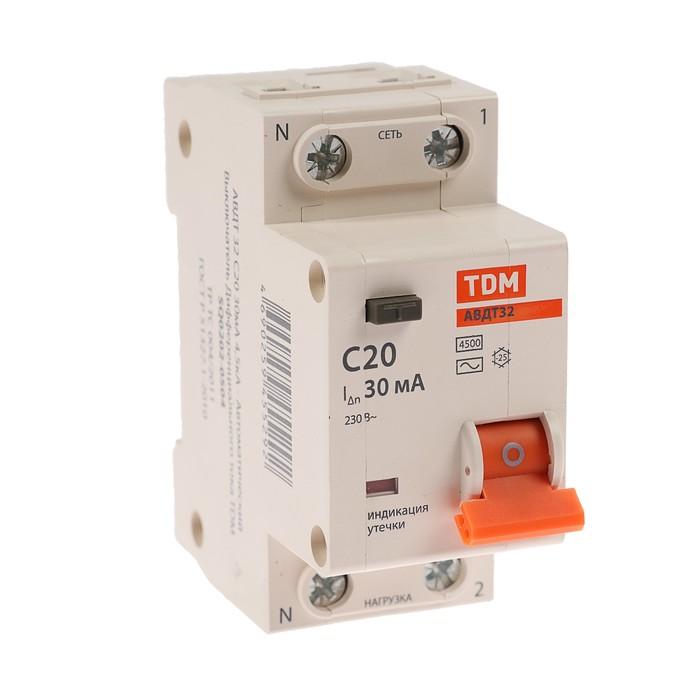 Дифференциальный автомат TDM, АВДТ 32, 2п, 20 А, 30 мА, 4.5 кА, SQ0202-0504