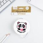 Подогреватель для кружки USB «Хорошего дня», 10 × 10 см