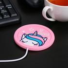 Подогреватель для кружки USB «Единорог», 10 × 10 см