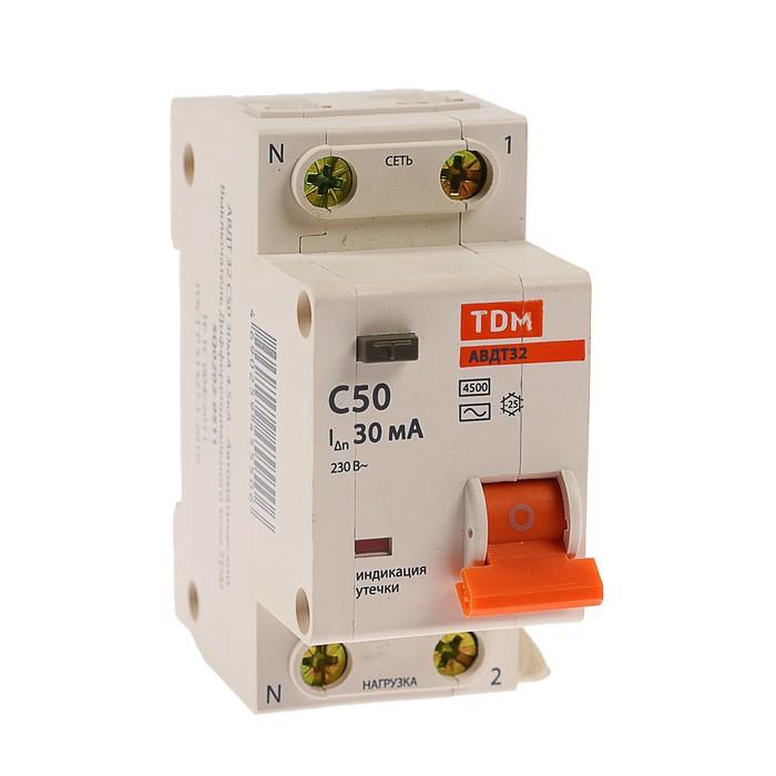 Дифференциальный автомат TDM, АВДТ 32, 2п, 50 А, 30 мА, 4.5 кА, SQ0202-0511