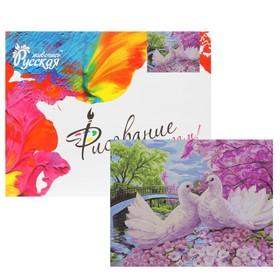 Картина по номерам «Идилия» 40х50 см, 24 цвета