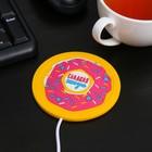 Подогреватель для кружки USB «Сладкая жизнь», 10 × 10 см