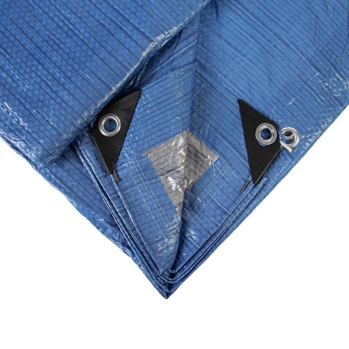 Тент защитный, 5 × 3 м, плотность 60 г/м², люверсы шаг 1 м, голубой