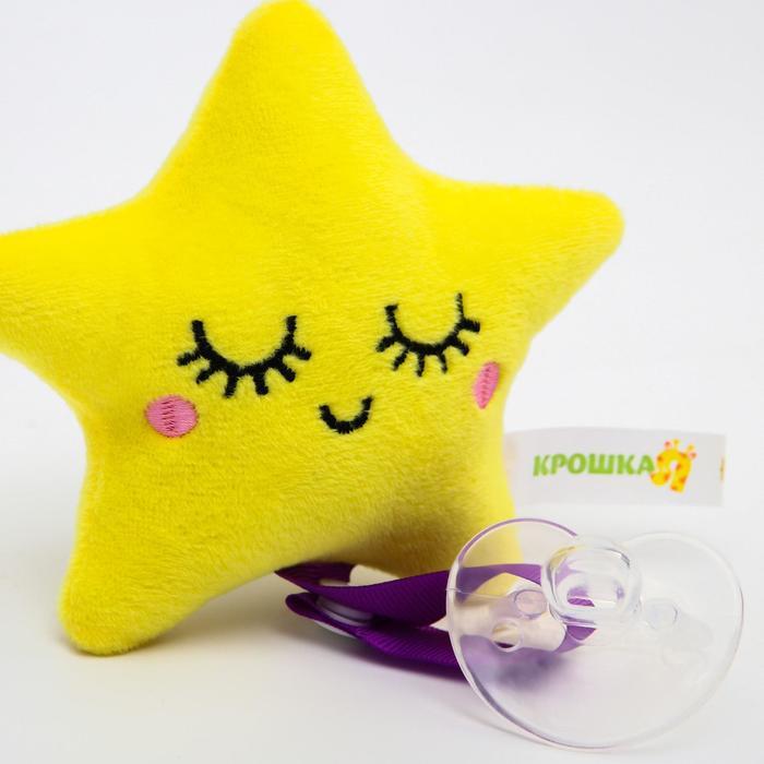 Пустышка/комфортер «Звёздочка», силиконовая, с мягкой игрушкой - фото 105531800