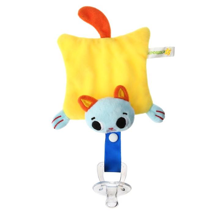 Пустышка/комфортер «Котик», силиконовая, с мягкой игрушкой