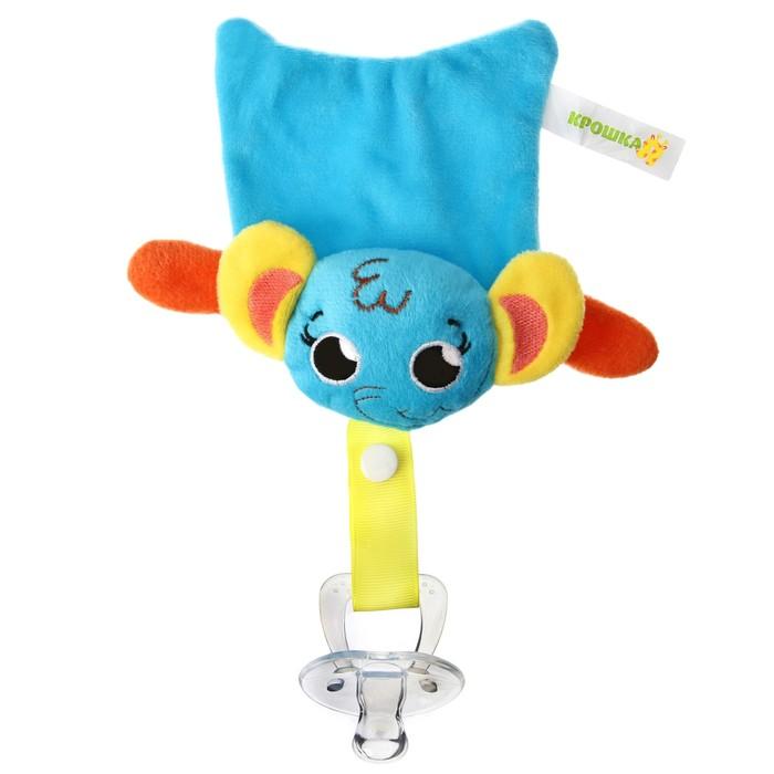 Пустышка/комфортер «Слоник», силиконовая, с мягкой игрушкой