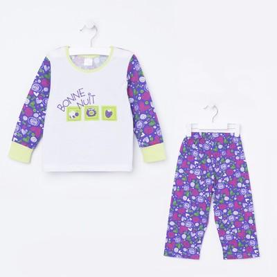 Пижама для девочки, цвет белый/розовый, рост 92 см (26)