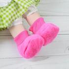 Носки для куклы, длина стопы 7 см, цвет фуксии