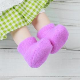 Носки для куклы, длина стопы 6 см, цвет фиолетовый