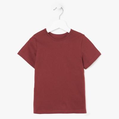 Футболка детская, цвет бордовый, рост 116 см