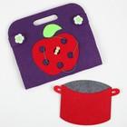"""Сумка-игралка """"Овощи, фрукты и ягоды"""""""